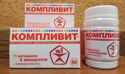 Препараты для повышения иммунитета взрослым и детям: противовирусные, стимуляторы, гомеопатические средства