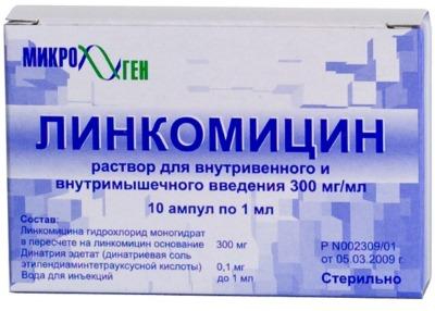 Воспалился лимфоузел под мышкой, болит, увеличен. Причины, чем лечить в домашних условиях