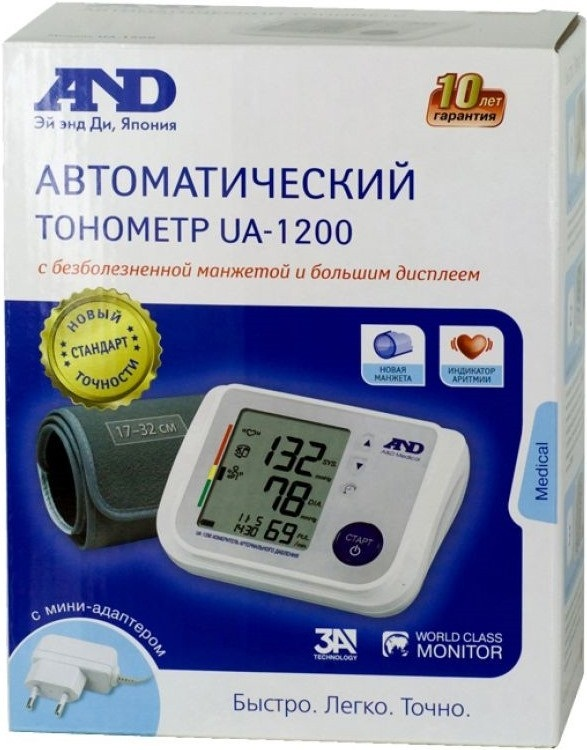 Автоматические тонометры для замера давления. Какой лучше купить, цены и отзывы