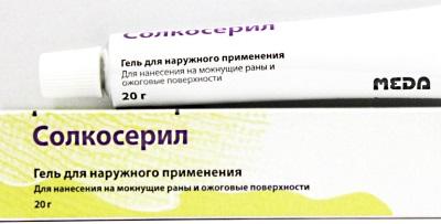 Фарингит у детей. Симптомы и лечение народными средствами, лекарственные препараты. Рекомендации врачей