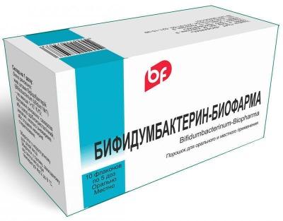 Лечение ротавирусных инфекций у взрослых антибиотиками, народными средствами, препараты, лекарства, диета. Сколько длится инкубационный период, как передается, симптомы