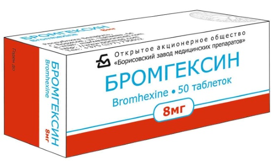 Лучшие средства от сухого кашля, недорогое, эффективное: сиропы, таблетки, народные средства