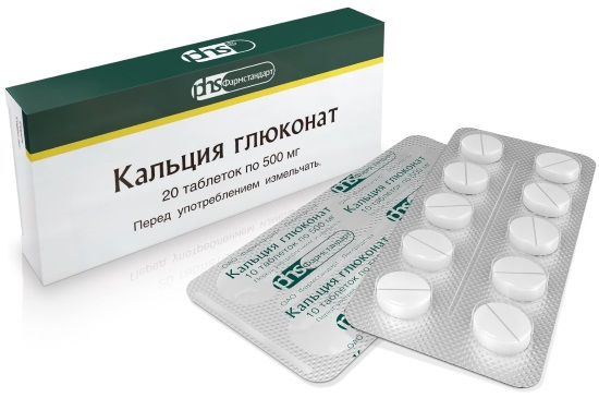 Лучшие таблетки от аллергии на коже для детей, беременных.. Список эффективных средств: названия, цены