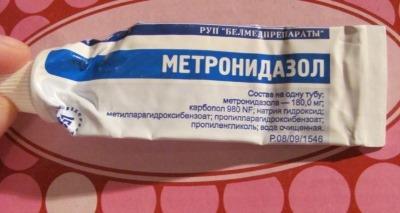 Метронидазол. Инструкция по применению в гинекологии (таблетки, свечи). Цена, отзывы