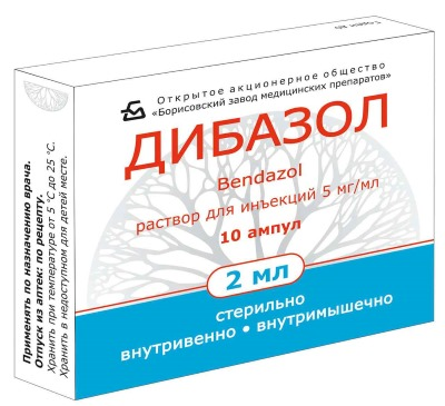 Микроинсульт. Что это, первые признаки, симптомы, последствия и лечение
