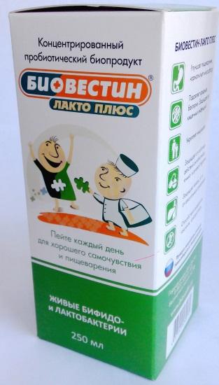 Пребиотики и пробиотики в одном препарате для кишечника. Список лучших, название, цены