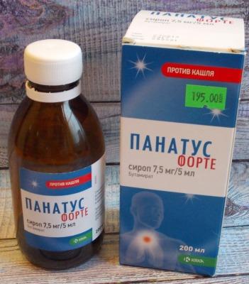 Пропал голос от простуды, болит горло. Как лечить лекарствами, народными средствами, таблетками, полосканием