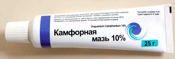 Скипидарная мазь. От чего помогает, инструкция для детей от фурункулов, кашля, клещей, при бронхите, простуде, насморке. Показания и противопоказания. Цена, аналоги