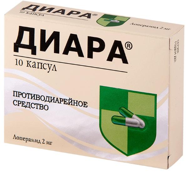 Таблетки от поноса. Недорогие и эффективные, быстродействующие, рассасывающие. Названия, цены