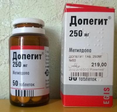 Изображение - Таблетки от давления для молодых женщин tabletki-ot-vysokogo-davleniya-bystrogo-deystviya-8