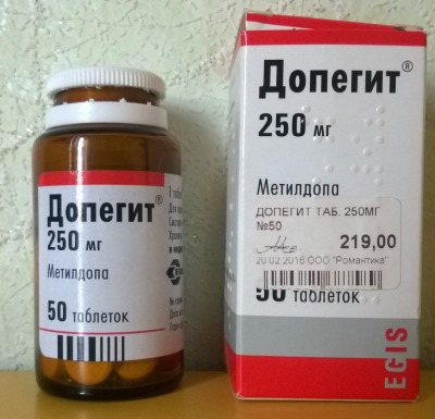 Изображение - Таблетки от давления для молодых tabletki-ot-vysokogo-davleniya-bystrogo-deystviya-8