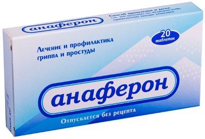 Эффективные средства от простуды и гриппа, ОРВИ. Лекарства, народные средства, таблетки, порошок, эфирные масла