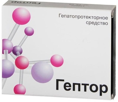 Гепатопротекторы. Список препаратов с доказанной эффективностью для взрослых, детей. Цена