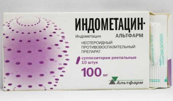 Свечи индометацин для чего назначают женщинам
