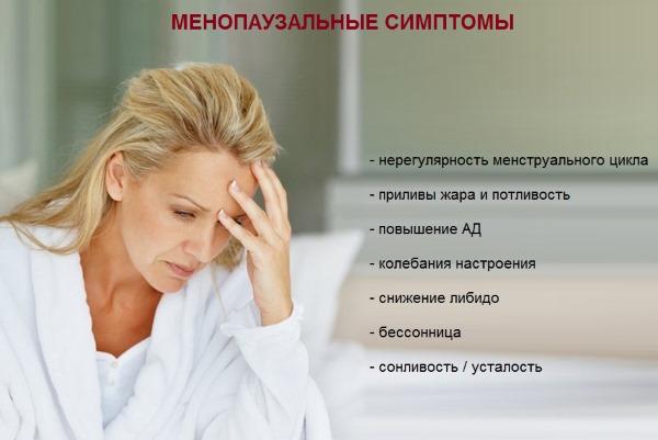 Как болит сердце. Симптомы у женщин, признаки, причины. Чем лечить при климаксе, остеохондрозе, пролапсе митрального клапана, инфаркте, ВСД, неврозе, стрессе