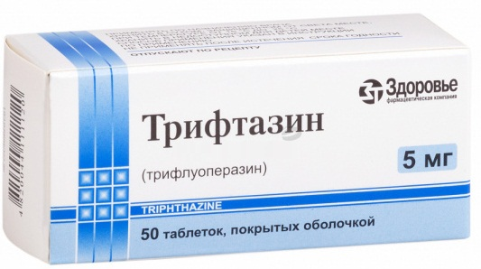 Нейролептики нового поколения без побочных действий. Названия, список препаратов. Цены