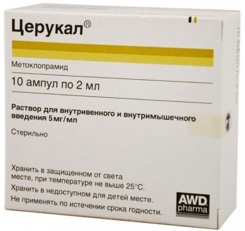 Панкреатит. Симптомы и лечение у взрослых. Народные средства, препараты, диета. Что можно, нельзя