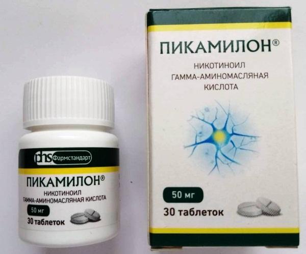 Препарат для улучшения памяти и работы мозга, внимания, остроты ума. Таблетки, витамины: список, цены