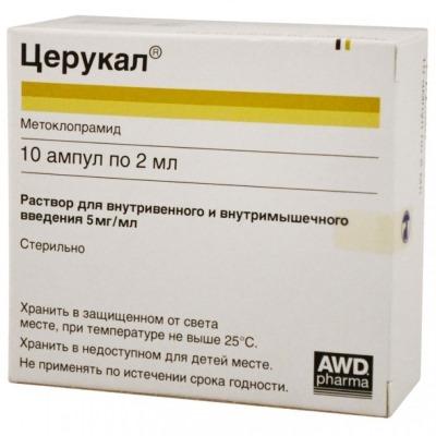 Ротавирусная инфекция. Симптомы и лечение, признаки, диета, инкубационный период, противовирусные препараты, антибиотики, питание