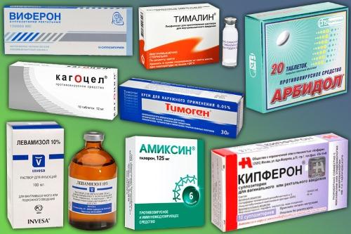 Стафилококк. Симптомы и лечение у взрослых и детей. Препараты и народные средства