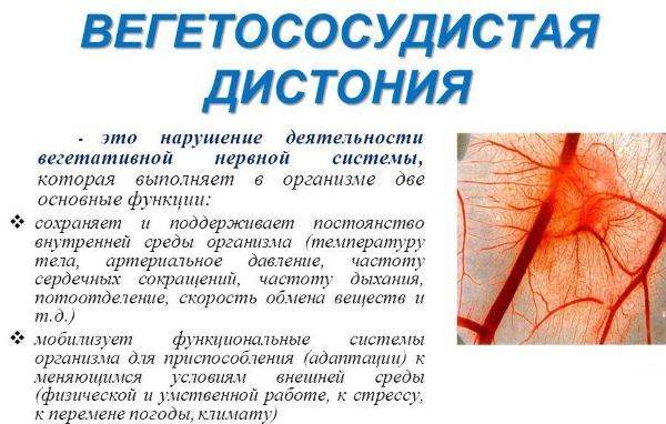 Затрудненное дыхание, нехватка воздуха. Причины у ребенка ночью, лежа, кашель, свист в горле при вдохе, аллергии, в грудной клетке. Лечение