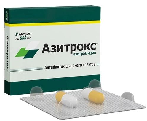Афтозный стоматит. Лечение у взрослых, детей. Причины, хронический, острый, рецидивирующий, на языке, десне, в горле. Лечение препаратами