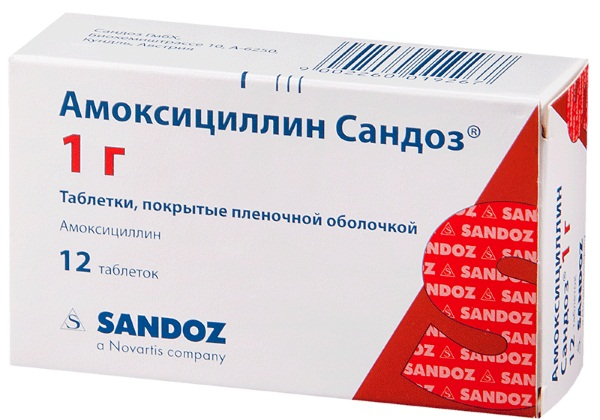 Антибиотики при бронхите у взрослых. Лекарства в таблетках, уколы. Название и описание