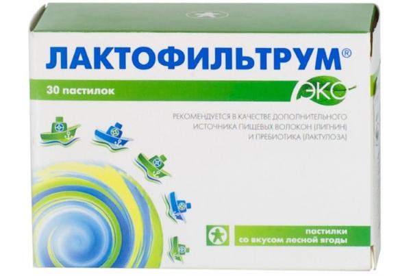 Лактофильтрум. Инструкция по применению, цена, аналоги