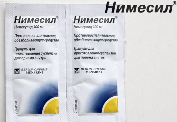 Лекарство от температуры для детей: эффективные и безопасные таблетки, свечи, сиропы, пластырь