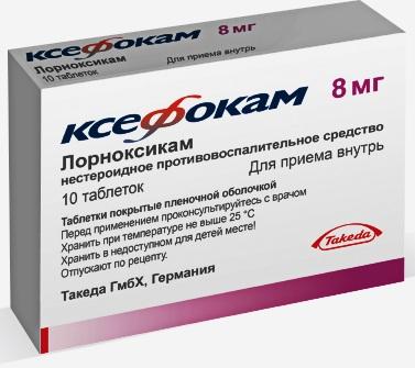 Нестероидные противовоспалительные препараты нового поколения. Список: мази, свечи, таблетки