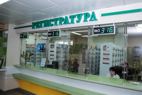 Платные медицинские услуги в учреждениях здравоохранения. Перечень, правила оказания, договор на предоставление, возврат средств