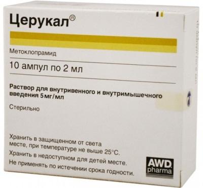 Черный кал у взрослого. Что это значит, причины при беременности, после антибиотиков. Лечение