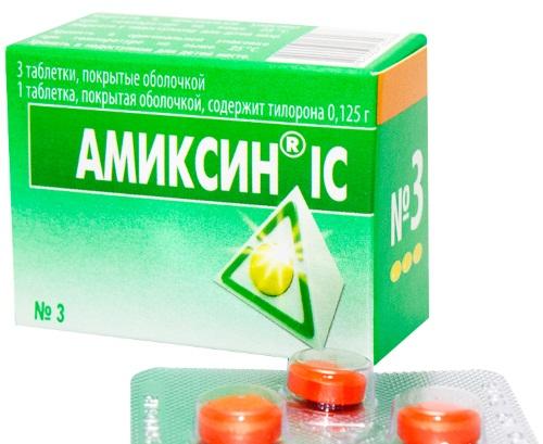 Дешевые противовирусные средство при простуде, гриппе, ОРВИ. Список, виды, особенности применения