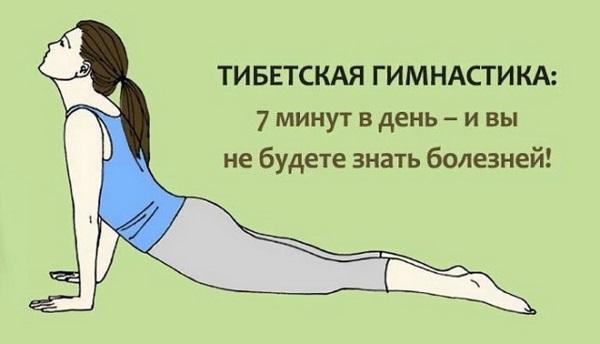 Лечебная гимнастика для спины и позвоночника в домашних условиях