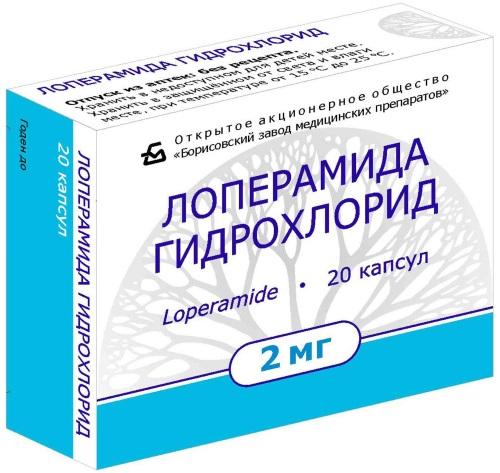 Лекарство от диареи у взрослых и отравлении. Названия дешевых, цены, как принимать
