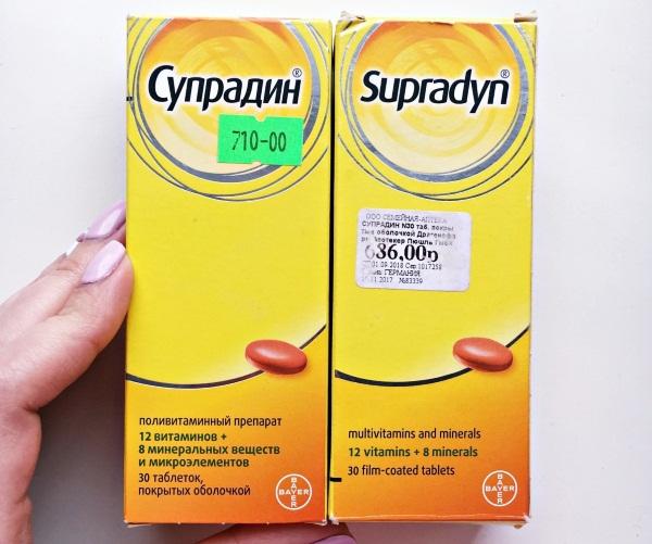 Пиелонефрит у женщин, при беременности, после родов. Симптомы, лечение, диета