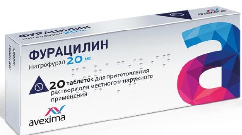 Таблетки от горла недорогие но эффективные для детей, взрослых, антибиотики. Цены, как принимать