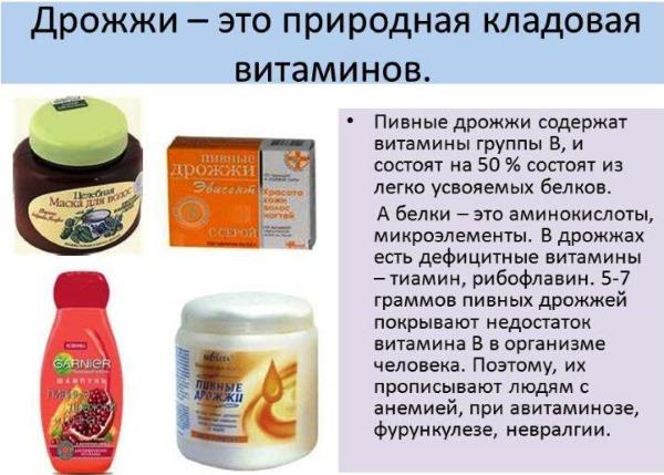 Витамины для суставов и хрящей: препараты, мази, народные средства