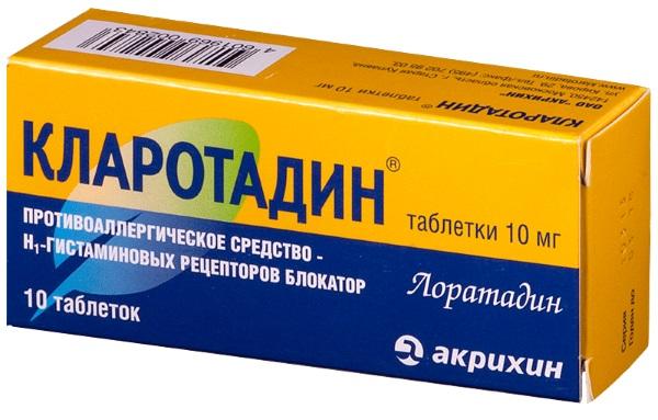 Эффективное средство от боли в горле. Как лечить в домашних условиях