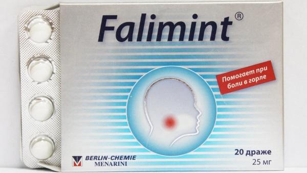 Эффективные средства от кашля для взрослых. Лучшие народные, аптечные препараты