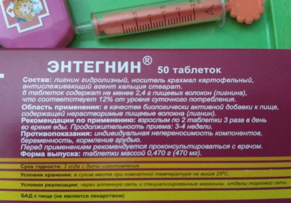 Фильтрум СТИ. Инструкция по применению детям, взрослым. Цена, аналоги