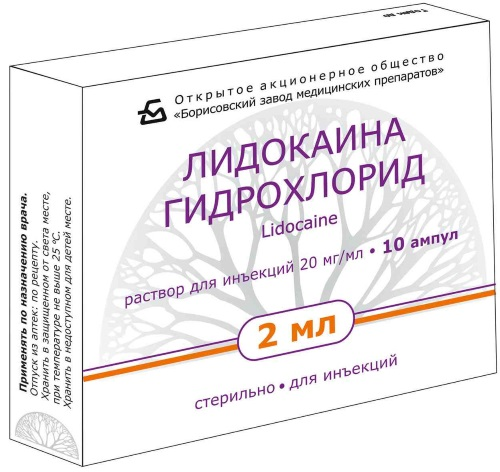 Компресс с Димексидом. Как делать на коленку, шею, гнойные раны, суставы, гинекология, при шпоре, пневмонии