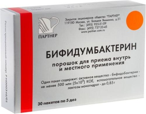Препараты для микрофлоры кишечника для детей. Список при приеме антибиотиков, для грудничков при запорах, поносе
