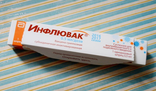 Симптомы и лечение вирусной инфекции у взрослых в домашних условиях
