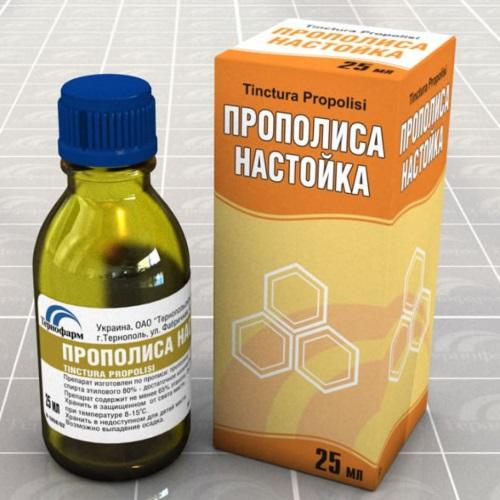 Хеликобактер пилори. Симптомы и лечение, народные средства, антибиотики, травы