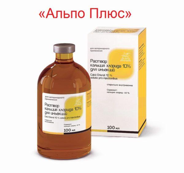 Как пить витамин Д3 взрослым в каплях, капсулах, перед сном. Правила употребления, дозы