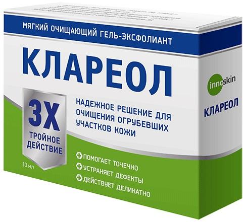 Лекарство от папиллом и бородавок на теле, вируса папилломы человека. Названия, цены