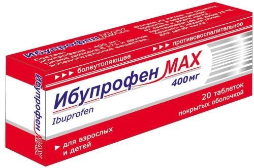 Как убрать отложения солей в шейном отделе, суставах. Лечение народными средствами, таблетками, мазями, операция
