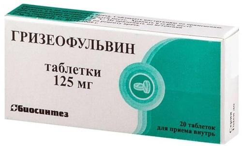 Противогрибковые препараты широкого спектра действия в таблетках. Названия, цены