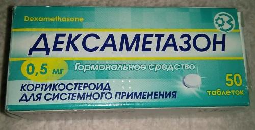 Витилиго. Причины возникновения и лечение. Что это за болезнь, фото, признаки. Народные средства, как избавиться